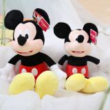 Mickey Minnie Mouse Series Stuffed Plush Animal Doll for Kids Gift
