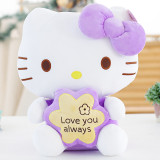 Cute Hello Kitty Clover Love You Soft Stuffed Plush Animal Doll for Kids Gift