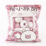 Cute Bag of Cute Pigs Plush Soft Toy Throw Pillow Pudding Pillow Creative Gifts