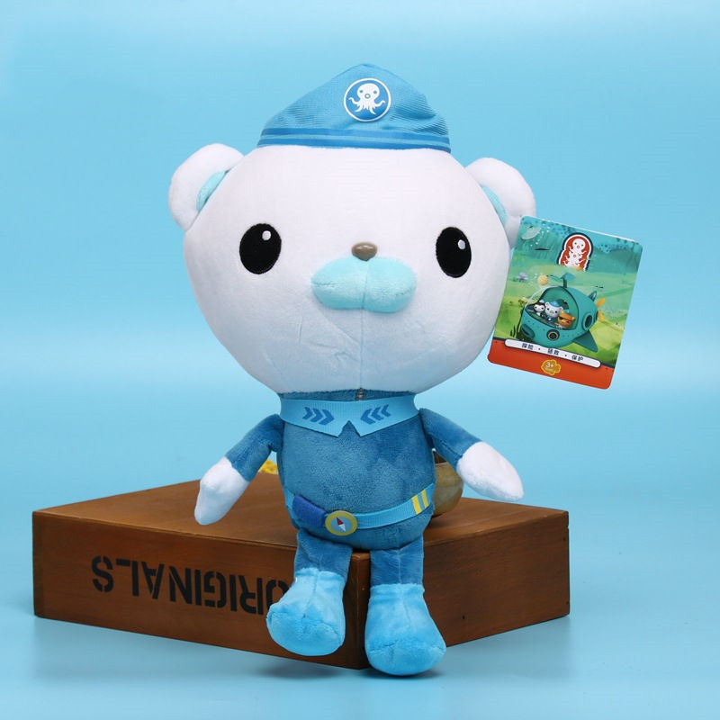 Octonauts Series Stuffed Plush Animal Doll for Kids Gift