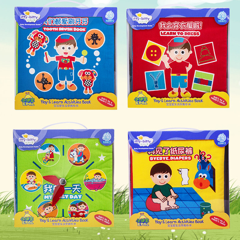 Baby's First Daily Life Story Cloth Book Play And Learning Activities