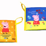 Baby's First 3D Peppa Pig Cloth Book