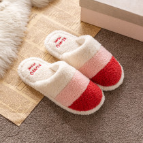 Cozy Soft Plush Fleece Gradient Cute Flocking Color Matching Slides Indoor House Winter Warm Slippers