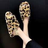 Cozy Soft Plush Fleece Leopard Print Open Toe Ticken Slingback Slides Indoor Outdoor House Winter Warm Slippers