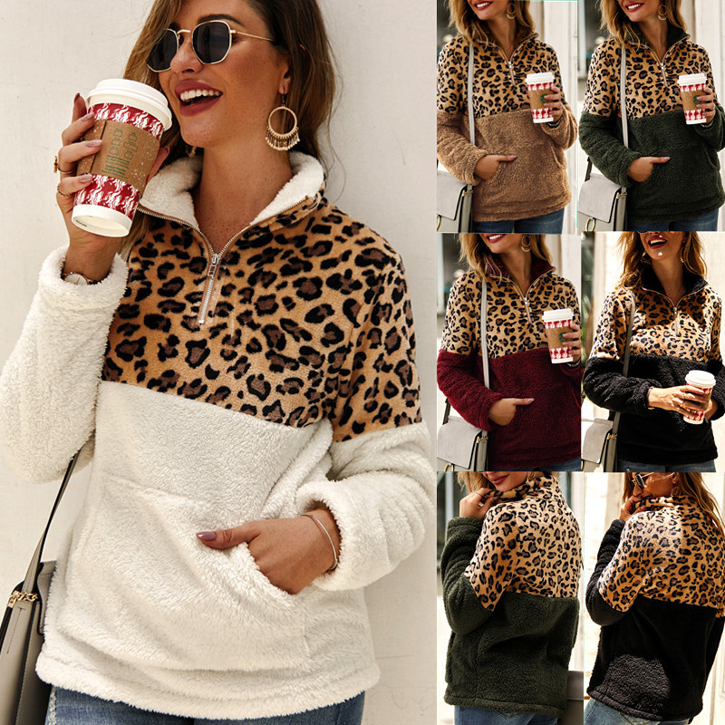 Women Plush Leopard Pullover Long Sleeves Sweatshirt Tops