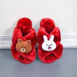 Toddlers Kids Soft Plush Fleece Cross Bear Rabbit Warm Home House Slippers