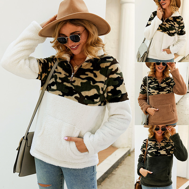 Women Plush Camouflage Pullover Long Sleeves Sweatshirt Tops