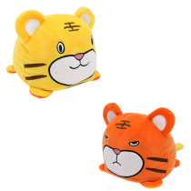 The Original Reversible Tiger Double Faced Expression Patented Design Soft Stuffed Plush Animal Doll Toy