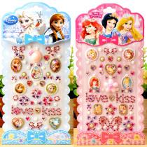 2 Sheets Colourful Frozen Princess DIY Crystal Rhinestone Sticker Jewels Gems Sticker Set for Kids