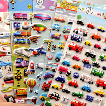 4 Sheets Vehicles Cars Ships Airplanes 3D Foam Puffy Sticker for Kids Toddler