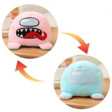 The Original Reversible Among Us Double Faced Expression Patented Design Soft Stuffed Plush Animal Doll Toy