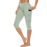 Women Buttock Tight Sports Side Pocket Quick-dry Fitness Leggings Sports Running Athletic Seven Pants