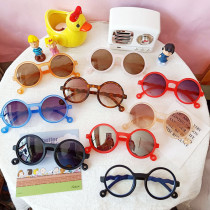 Kids Round Frame Anti-UV Protection Fashion Sunglasses