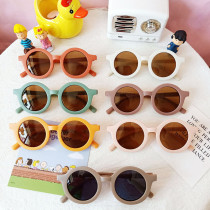 Kids Round Anti-UV Protection Fashion Sunglasses