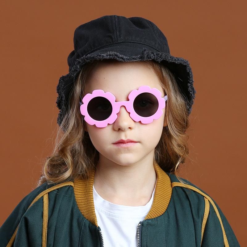 Kids Sunflower UV Protection Silicone Sunglasses