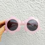 Kids Round Sunflower Fashion Anti-UV Protection Sunglasses