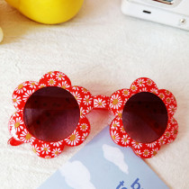 Kids Fashion Sunflower Anti-UV Protection Sunglasses