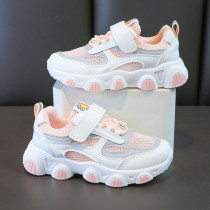Kid White Daisy Mesh Air Permeable Slip On Sports Sneakers Shoes