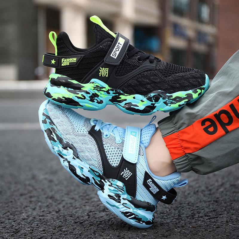 Boy Fashion Net Breathable Sports Running Lightweight Sneakers