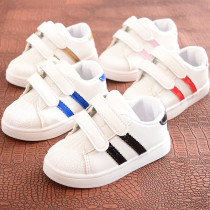 Toddler Kids White Flat PU Leather Breathable Sports Sneakers Shoes