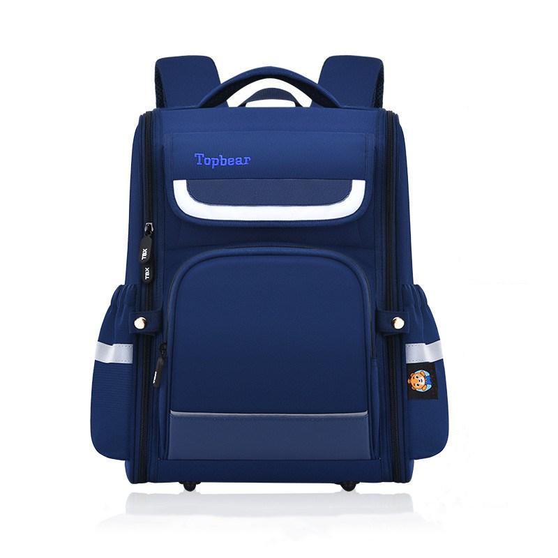 Primary School Students Leisure Schoolbag Waterproof Backpack Bag