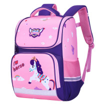Girl Horse Ombre Pink Purple Students Schoolbag Waterproof Backpack Bag
