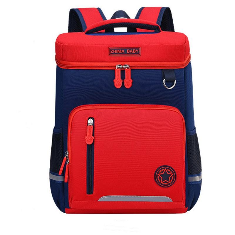 Primary School Students Schoolbag Waterproof Backpack Bag
