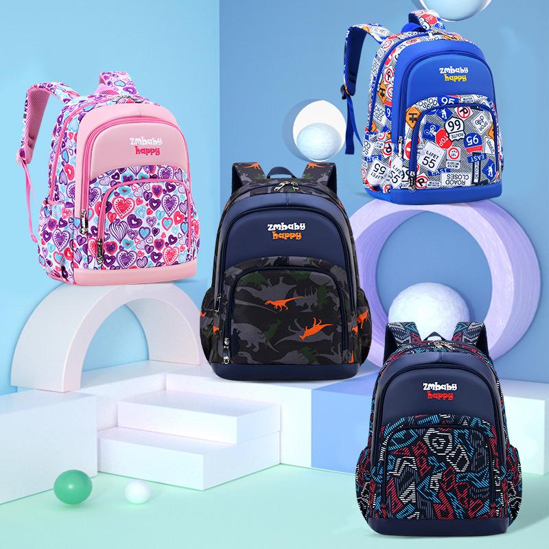 Prints Primary School Students Schoolbag Waterproof Backpack Bag