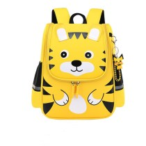 Kids Yellow Tiger Kindergarten Schoolbag Backpack Bag