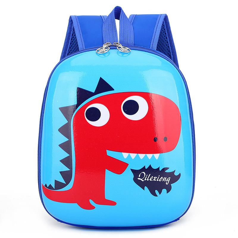 Toddler Kids Dinosaur Lion Dog Animals Kindergarten Schoolbag Backpack Bag