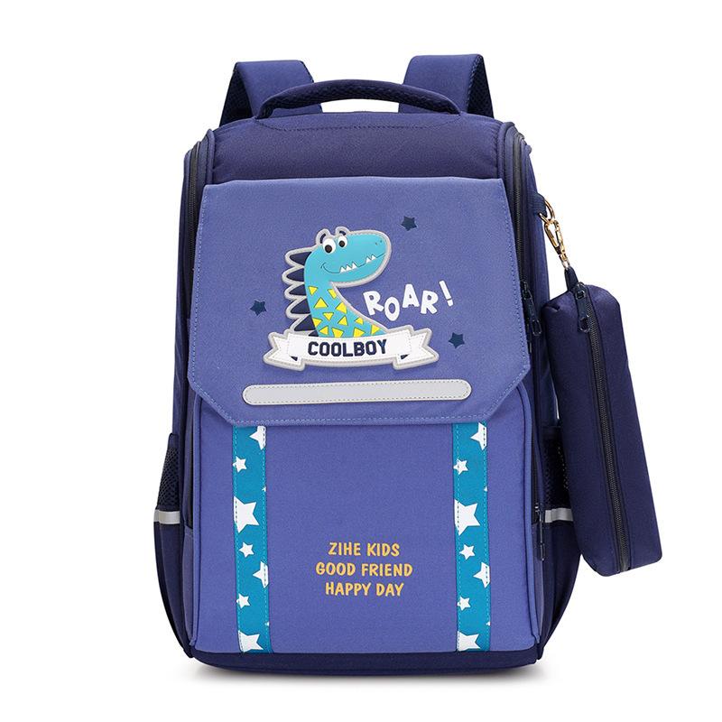 Prints Dinosaur Elementary School Backpack Student School Bag