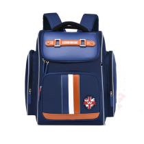 Macthing Color Stripes Primary School Students Schoolbag Waterproof Backpack Bag
