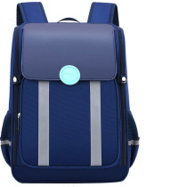 Elementary School Backpack Waterproof Cute School Bag