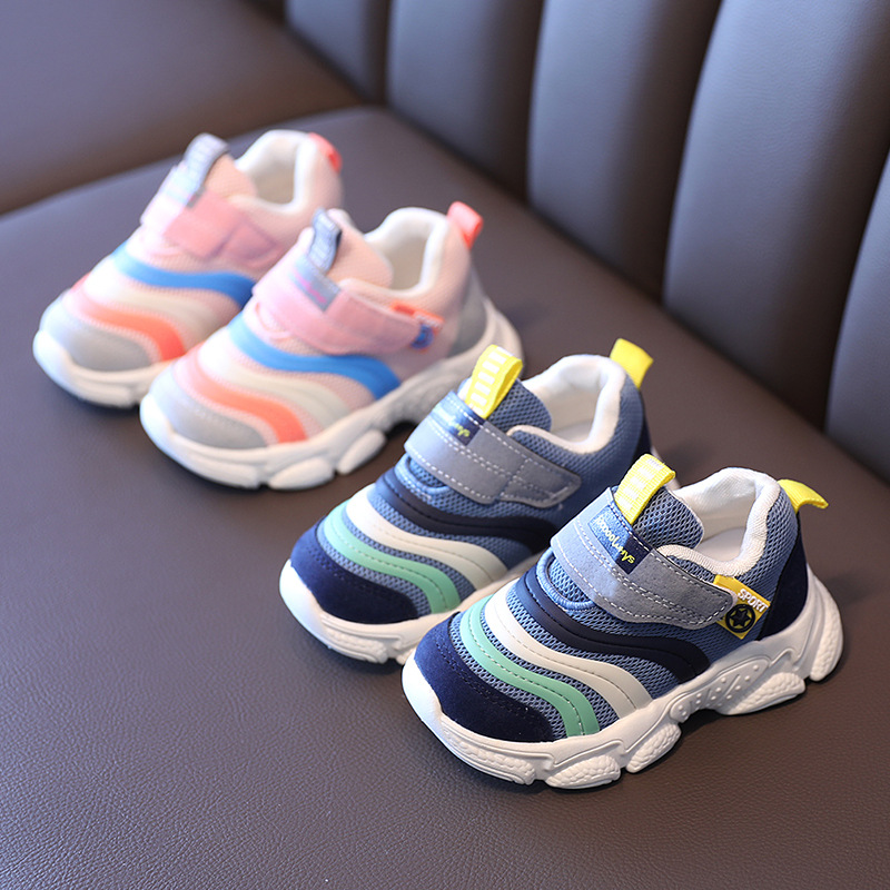 Toddler Kids Caterpillar Mesh Sports Casual Sneakers Shoes For Boys and Girls