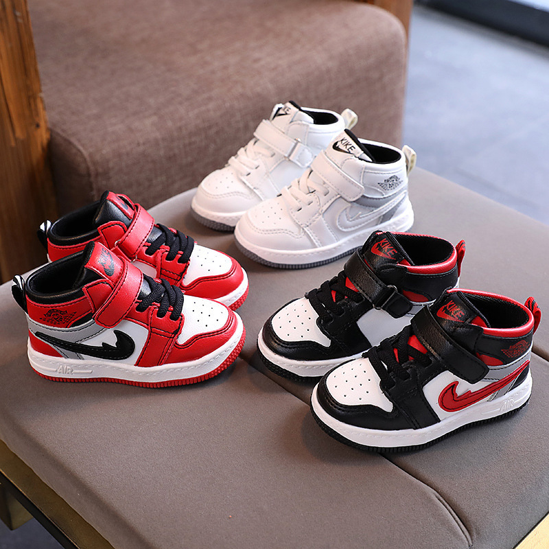 Toddler Kids PU Leather Breathable Sneakers Shoes