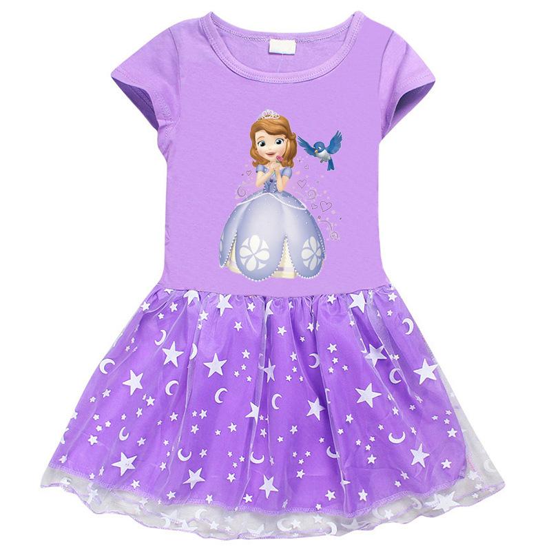Toddler Girl Princess Sophia Mesh Lace Short Sleeve Tutu Dress