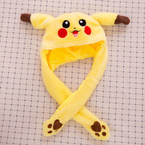 Pikachu Funny Animal Movable Ears Jumping Soft Plush Hat