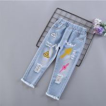 Toddler Girl Elastic Washed Denim Print Ripped Jeans Pants