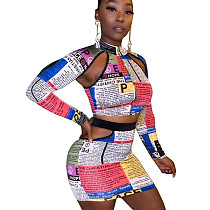Hot Sell Newspaper Print Hollow Out Slim Fitting Colorful Skirts Set N9182
