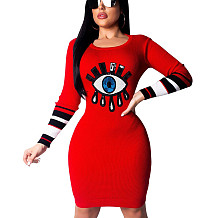 Red Online Wholesale Round Collar Bodycon Sequin Splicing Pencil Dress CM649