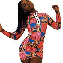 Персиковое платье миди с половиной шеей и круглым вырезом YYZ713