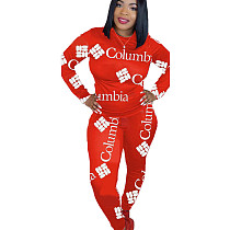 Red Round Neck Letter Front Print Sport Set DN8346