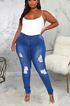 Casual skinny ripped jeans SMR2325