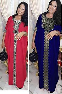 Embroidered Details Loose Dubai Dress
