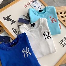 Solid Kid's T-shirt & Pattern Back Print