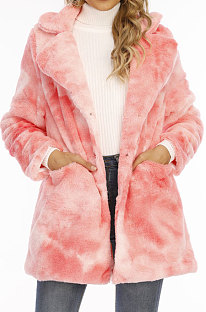 Tie Dye Long Sleeve Printing Multicolor Loose Fur Villi  Coat A8585