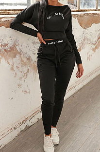 Fashion Woemnswear Pure Color Letter Sport Casual Two-Piece LIN5517