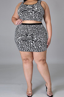 Spring And Summer Short Skirt Temperament Sexy Vest Two-Piece Set CCY1419