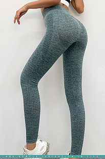 Seamless Yoga Pants Buttock Tight Buttock Iifting High-Stretch Sweatpants TX0023
