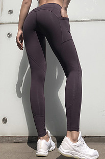 Yoga High-Waisted Hip-lifting leg-Tightening Tights TX004